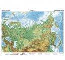 Rusko - všeobecnogeografická, rus.