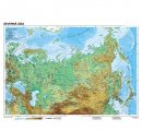 Severná Ázia - všeobecnogeografická 160x120cm