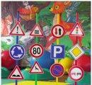 Dopravné značky-Sada značiek, tyčí a blokov 2